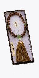 For Male prayer beads